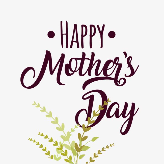 母亲节快乐海报字体设计字体下载_艺术字图片素材下载