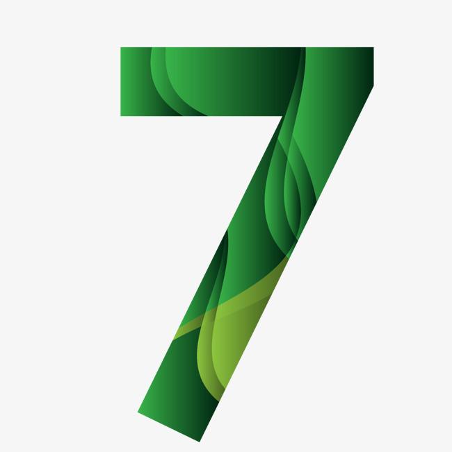 绿色纹路数字7艺术字字体下载_艺术字图片素材下载-字