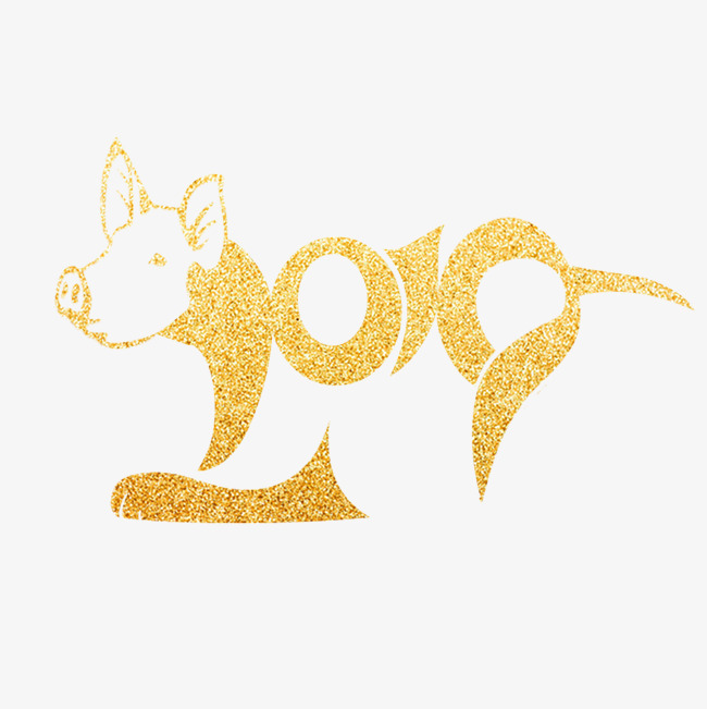 2019猪年数字艺术字下载