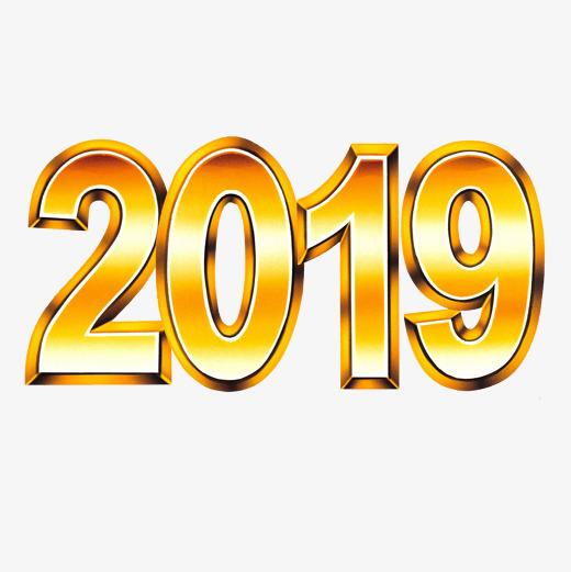 金色2019数字素材图字体下载_艺术字图片素材下载-字