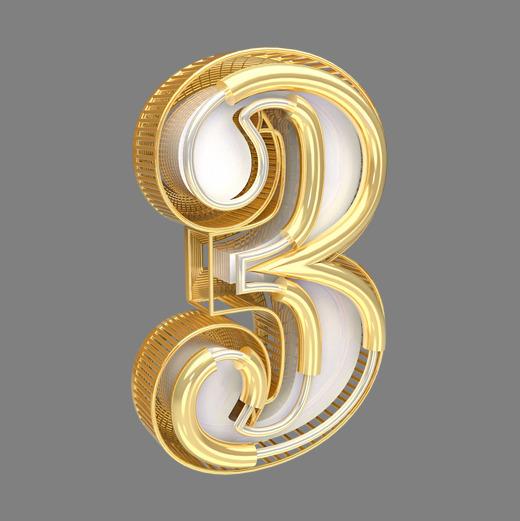 金色倒计时数字3可商用字体下载_艺术字图片素材下载